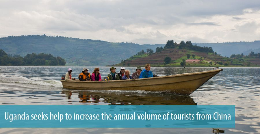 Uganda seeks help to increase the annual volume of tourists from China
